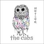 the_cabs_booklet8P_OL_2nd_fix