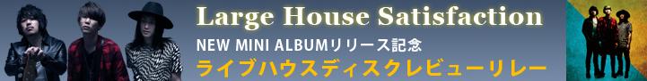 banner_top_LHS
