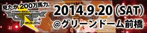 grf2014