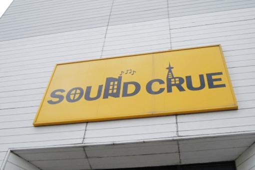soundcruetop