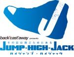 jhj_logo_2012