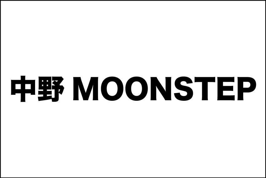 MOONSTEP