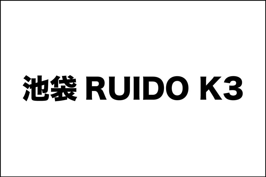 RUIDO_K3