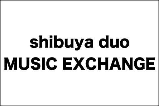 shibuya-duo.jpg (510×341)