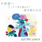 02_ELECTRIC