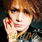 15_escape