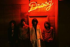Droog_表紙