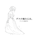 JK_dress