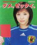 189_kumagai