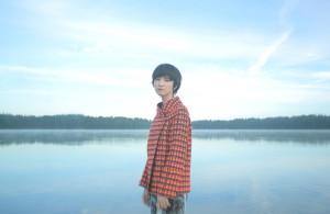 PH_nasuasako