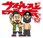 06_pecf1078_kari