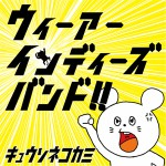 JK_Kyuuso1stMini