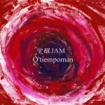 O'tiempoman