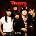 JK_Victory