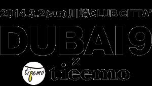 DUBAI9 × tieemo logo