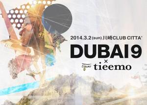 DUBAI9×tieemo