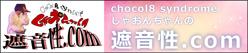 banner_chocol8