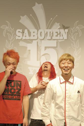SABOTEN.27bb