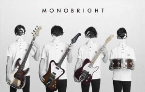 MONOBRIGHT_1304