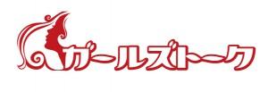 logo_GirlsTalk