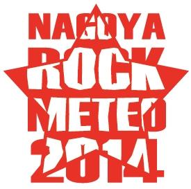 NAGOYA-ROCK-METEO2014ロゴ