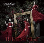 06_Kalafina「THE BEST Red」(通常盤)SECL1534