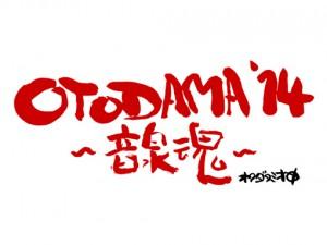 OTODAMA14_logo