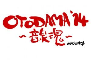 OTODAMA_logo