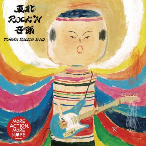 2014年に5月に発売されたTOHOKU ROCK'N BAND『東北ROCK'N音頭』ジャケ写。イラストはメンバーの荒井良二さん。プロデュースは箭内道彦さん。富澤タクが作曲及びサウンドプロデュース。