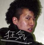 12_CD_KYOKI