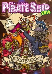 pirateship2014