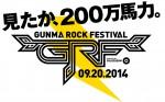GRF2014_MAIN_LOGO_COPY_CMYK