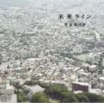 07_CD_TAKETOMO