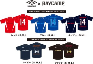 umbro×BAYCAMP2014