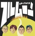 11_CD_スキップカウズ