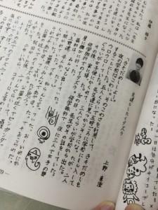 PH02_卒業文集