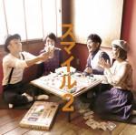 24_CD_DWnichols