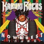 kabuki_Fh1-h4a