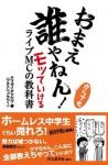205_kuma_rensai