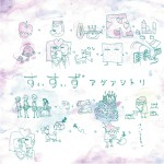 CD_SuiSuiz