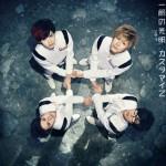 Booklet_mitsuori