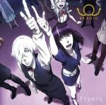 CD_Flyers