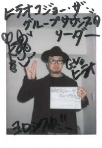 c_ヒラオコ
