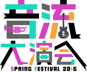 00onryu_logo0117