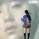 02_CD_DAOKO_初回