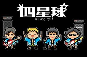 PH_suxingchu