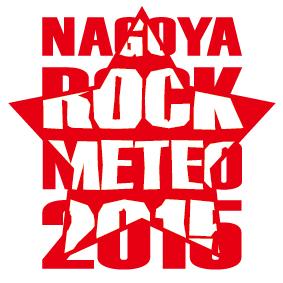NAGOYA ROCK METEO 2015ロゴ