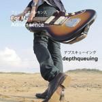 02_JKKT_depthqueuing
