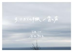 ライブハウス石井2