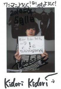 a_c_kidori